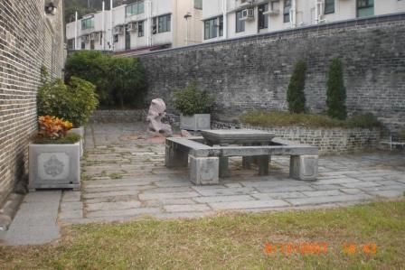 Garden furniture in the backyard of the Tai Fu Tai Museum