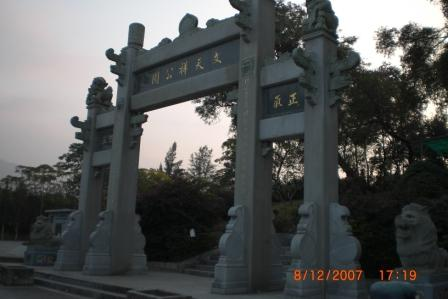 Entrance of Man Tin Cheung Memorial Park