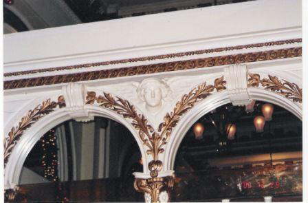 The arch in the restaurant