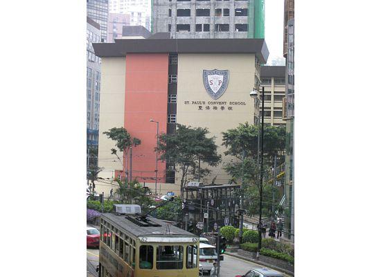 Hong Kong building on reclaimed land