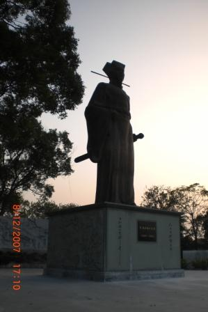 Statue of Man Tin Cheung