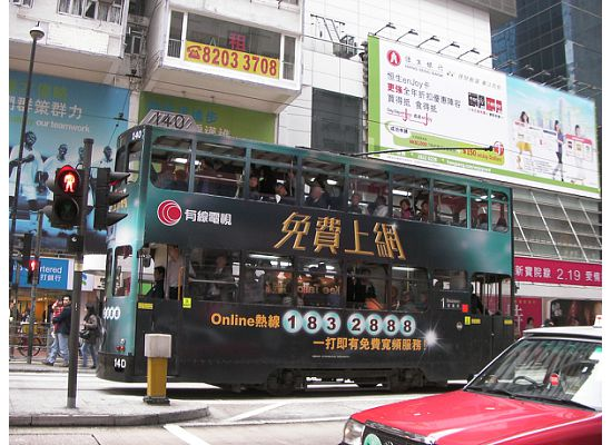 Hong Kong Tram nowadays always have advertisements