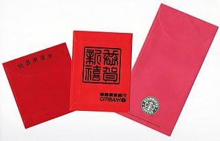 Red pocket I collected made for Starbucks, a Hong Kong Western Franchised Restaurant - back view