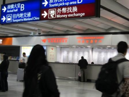 Hong Kong Hotel Association