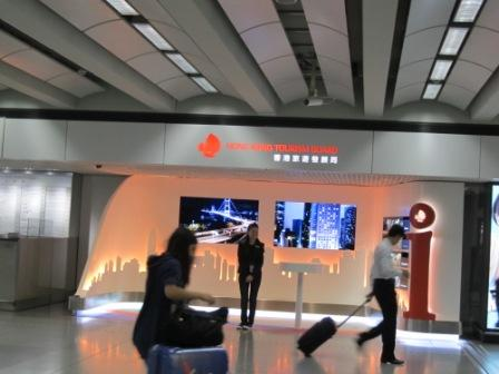 A branch of Hong Kong Tourism Board in the airport