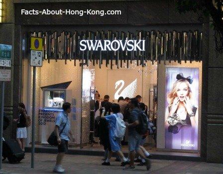 Swarovski Hong Kong