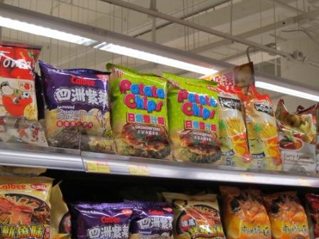 Potato chips have all the flavors that you had never thought of, such as sea weed, cattle fish, teriyaki and more