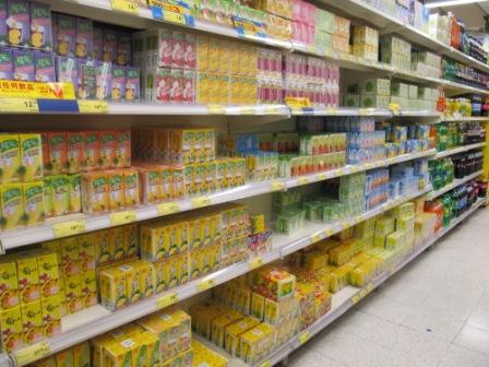 Look at the varieties and flavors of drinks in a supermarket.  It will blow your mind away