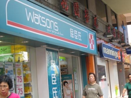 Hong Kong pharmacy chain giants, Watsons and Mannings, are next to each other.