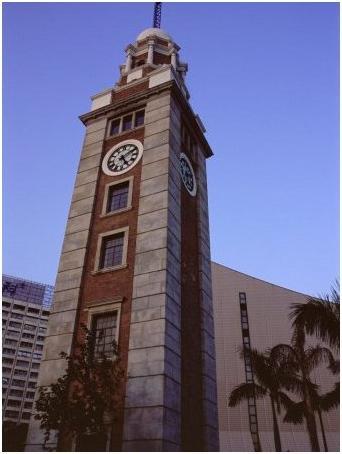 Hong Kong (Time) Clock Towe