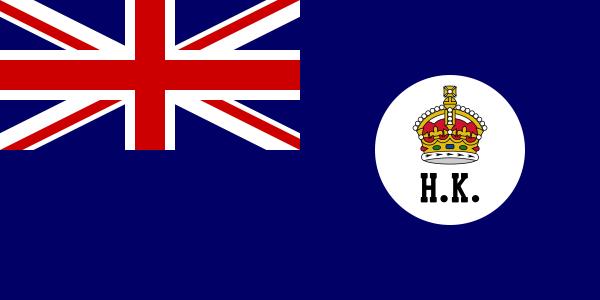 Old Hong Kong Flag