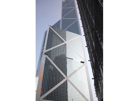 Bank of China Tower in Capital of Hong Kong