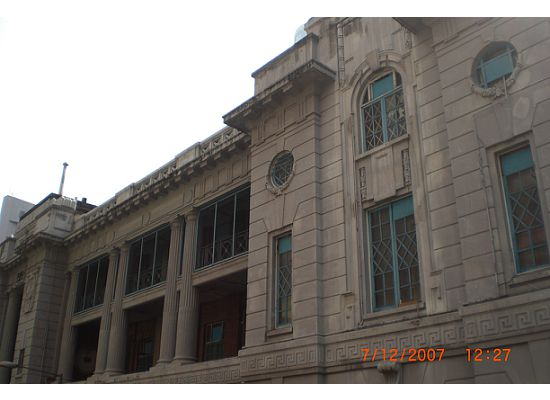 Former Hong Kong Police Headquarter