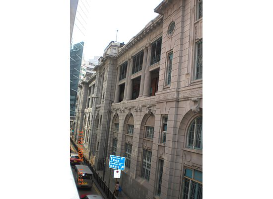 Full view of Fomer Hong Kong Police Headquarte