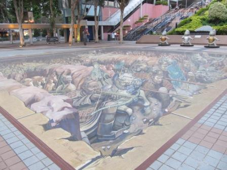 The BIG painting showing the Terra Cotta came into lives fighting in wars