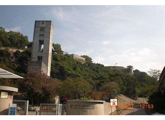 Entrance of Hong Kong Museum of Coastal Defence