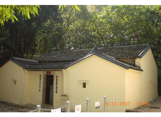 A View of the Whole Building of Hong Kong Law Uk Folk Museum