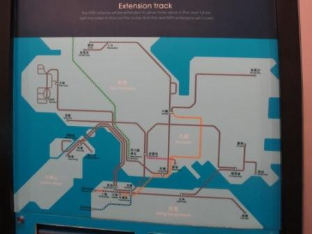 The future plan of extension of the Hong Kong railway or MTR system on top of the existing routes