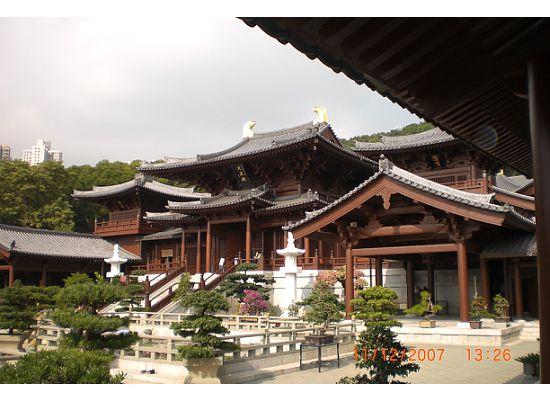 Hong Kong Chi Lin Nunnery