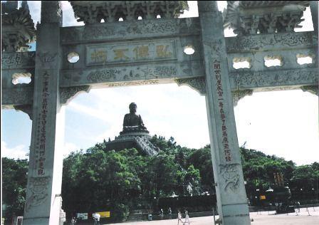 Hong Kong Tour of the Giant Buddh