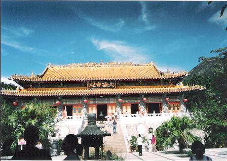 The Po Lin Monastery building
