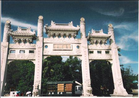 Entering the Po Lin Monastery
