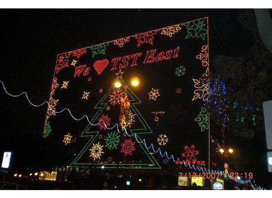 Hong Kong Christmas at Tsim Sha Tsui Eas