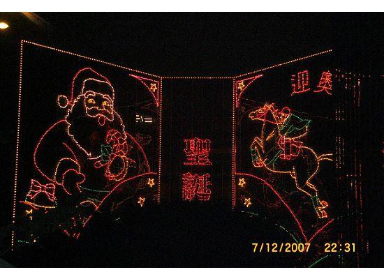 Hong Kong Christmas Lighting