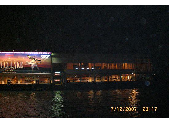 Hong Kong Star Ferry Pier at nigh