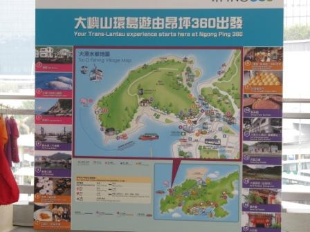 Over the other side of the ticket office is this Lantau Island map showing you the attractions on the island