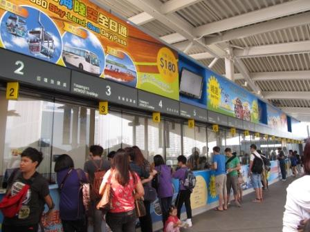 Hong Kong Ngong Ping 360 Ticket Office
