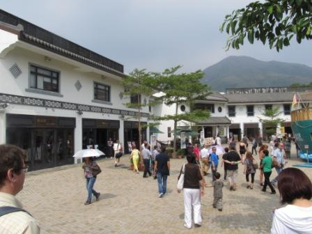 Entering Ngong Ping Village