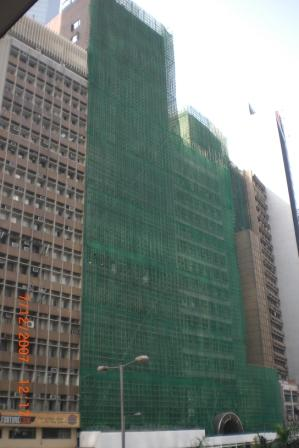 A typical bamboo scaffolding on the outside of the building during constructions and/or renovation