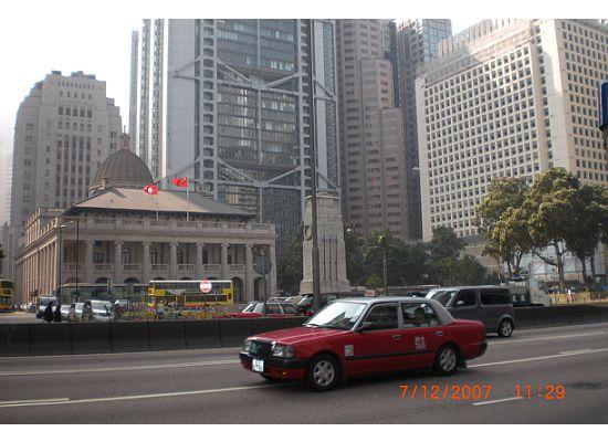 Capital of Hong Kong