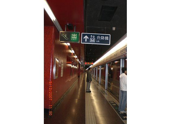 Hong Kong MTR station with gates in the boarding area.
