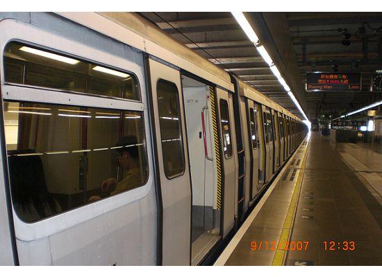 The Hong Kong MTR train